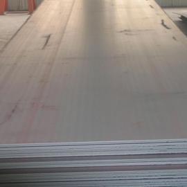 <Q370R钢板-Q370R钢板》-容器板