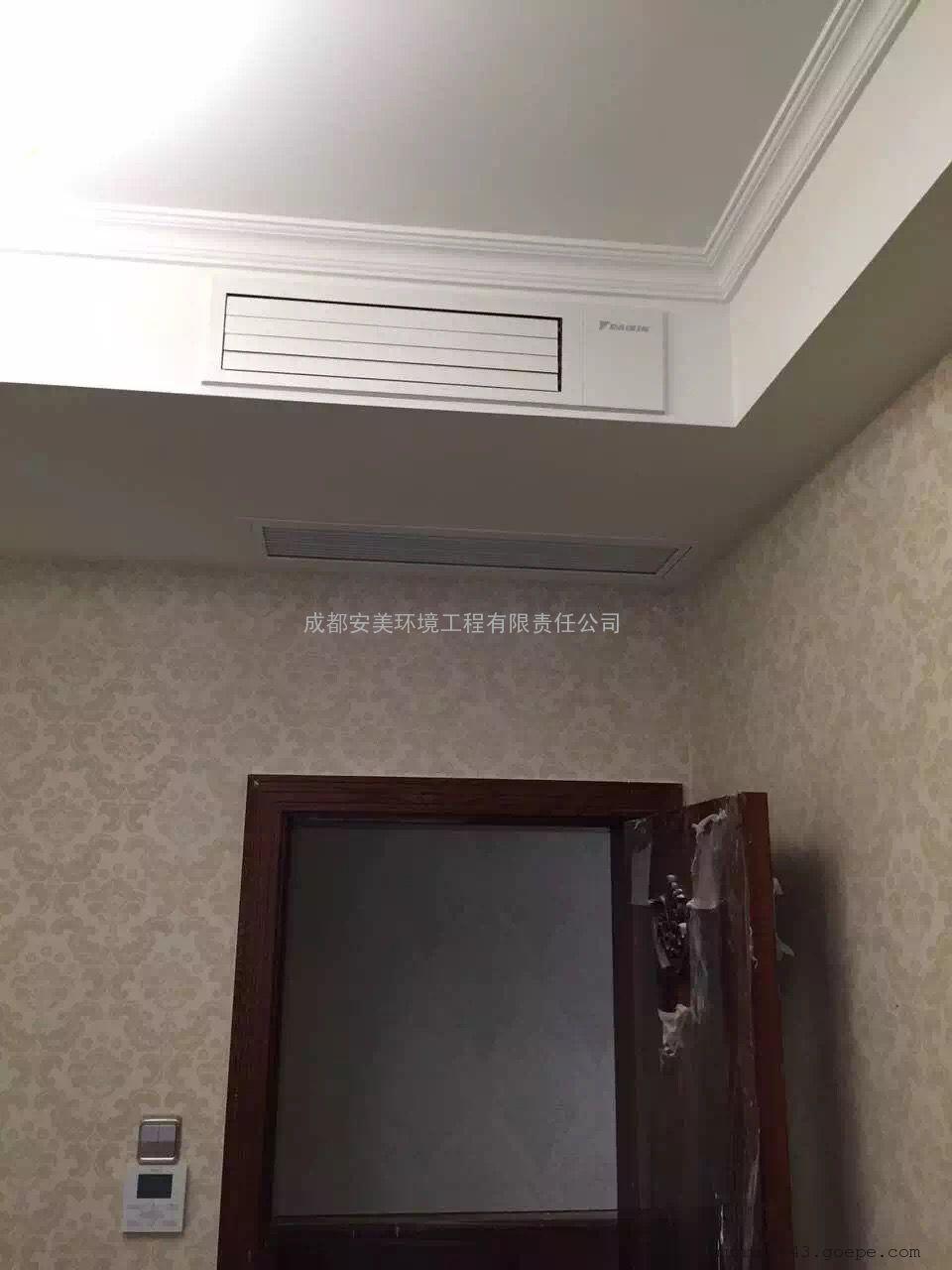 13228103997:大金成都总代理/大金空调批发销售安装