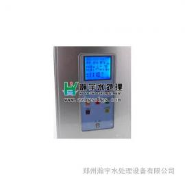 辽宁生活饮用水处理设备 - 直饮机