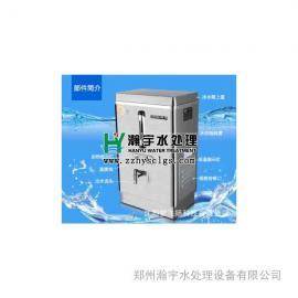 生活饮用水处理设备 >> 开水器/开水炉