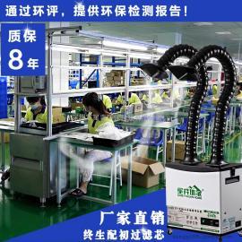 电烙铁焊锡抽烟机电路板焊接排烟机电子烟尘处理抽烟器吸烟机设备