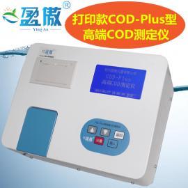 打印款COD-Plus型高端COD测定仪排污口水质快速检测
