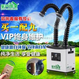 星弈艾灸排烟机除烟器艾烟吸烟机抽烟尘过滤医疗设备烟雾净化仪器