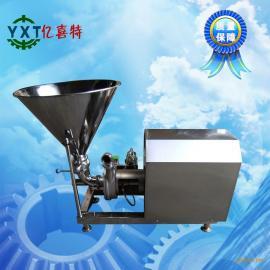 厂家直销 剪切乳化泵 日用化工卫生级不锈钢乳化机 酱类乳化机