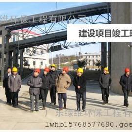惠州专业办理环保验收之环保验收办事流程绿维环保公司