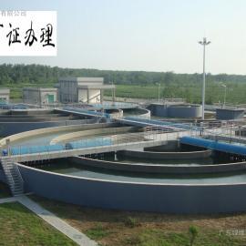 惠州环保验收惠州环评报告办理排污许可证惠州绿维环保