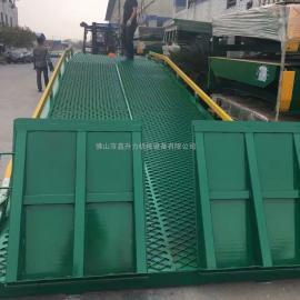 广州市地区专用安全高效的移动式登车桥 定制集装箱上货平台
