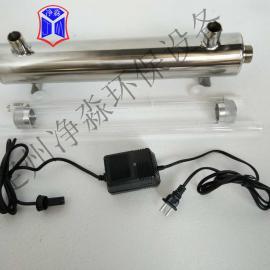 净淼厂家供应饮水机用紫外线消毒器JM-UVC-40紫外线杀菌器