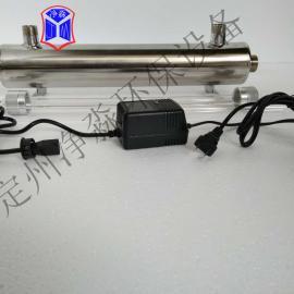 小功率UV紫外线消毒器JM-UVC-40紫外线杀菌器水处理