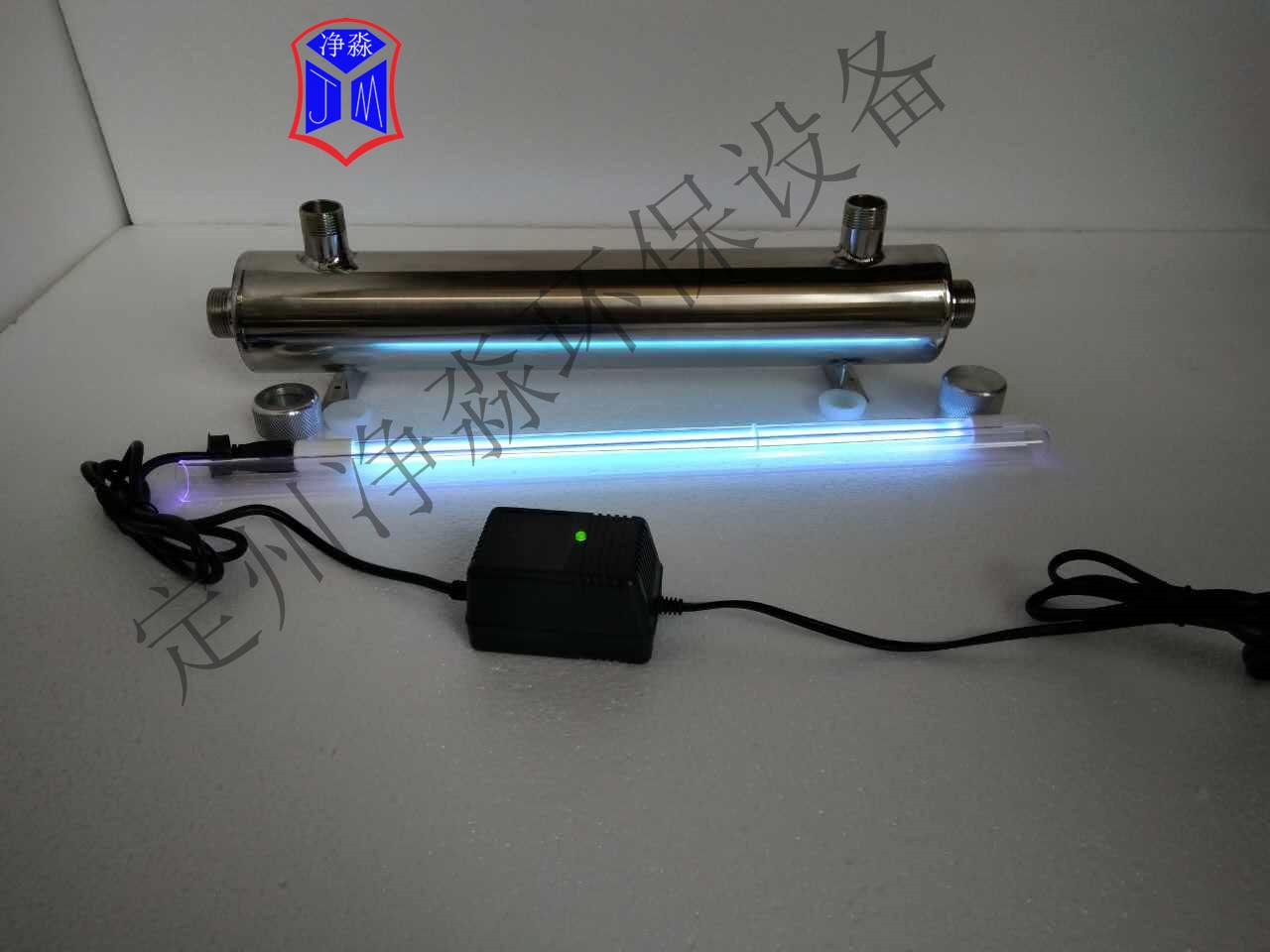 厂家供应定制紫外线消毒器JM-UVC-40紫外线杀菌器