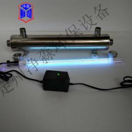 净淼供应小功率紫外线消毒器JM-UVC-40紫外线杀菌器