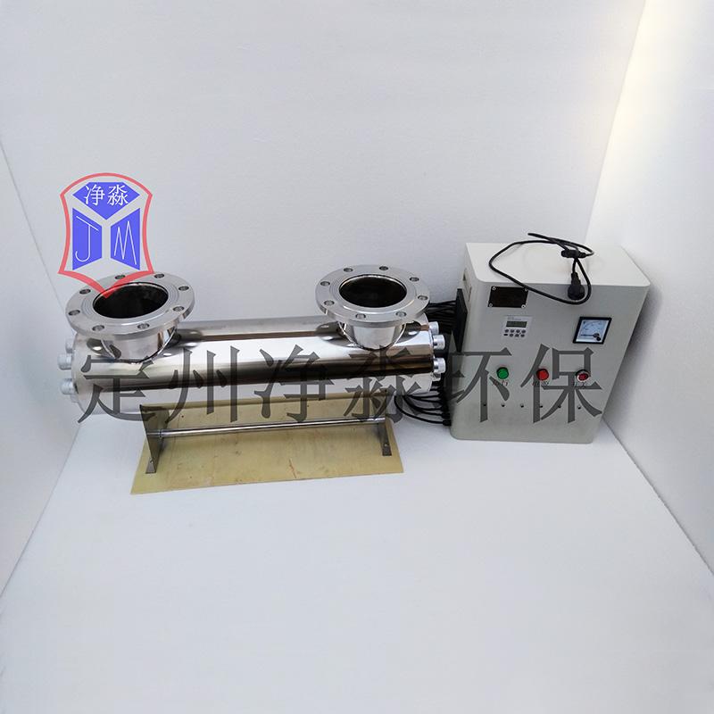 供应饮料厂分体式紫外线消毒器JM-UVC-450紫外线杀菌器