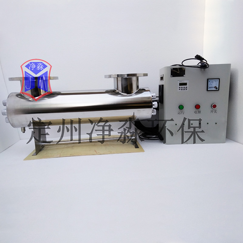 供应紫外线消毒器JM-UVC-450分体式紫外线杀菌器