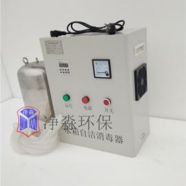 净淼供应WTS-2A内置式水箱自洁消毒器/臭氧发生器