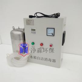 小区生活水箱用WTS-2A内置式水箱自洁消毒器/臭氧发生器