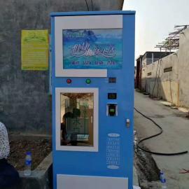 投币售水机●刷卡售水机《图》