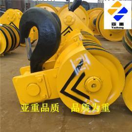 专业生产 半封闭韶关 优质吊钩10T铸钢滑轮