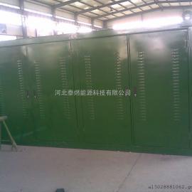 煤气集装箱