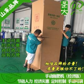 聊城手动施肥机 厂家供应电动施肥器个人温室操作简单水肥一体机