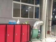 喷漆房废气治理设备