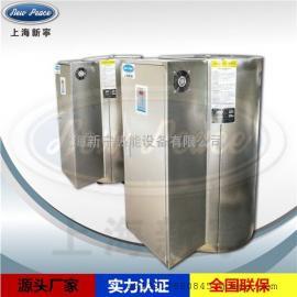 V=300升,N=45千瓦商用不锈钢电热水器