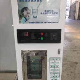 供应小区自动售水机