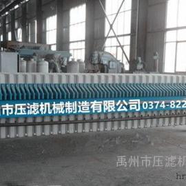 明华品牌压滤机适用范围广 厂家直销质量保证