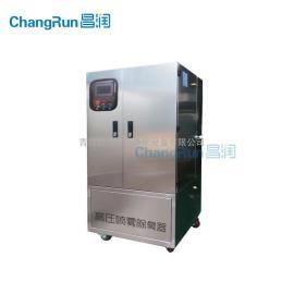 高压除臭机垃圾中转站喷雾除臭高压除臭设备