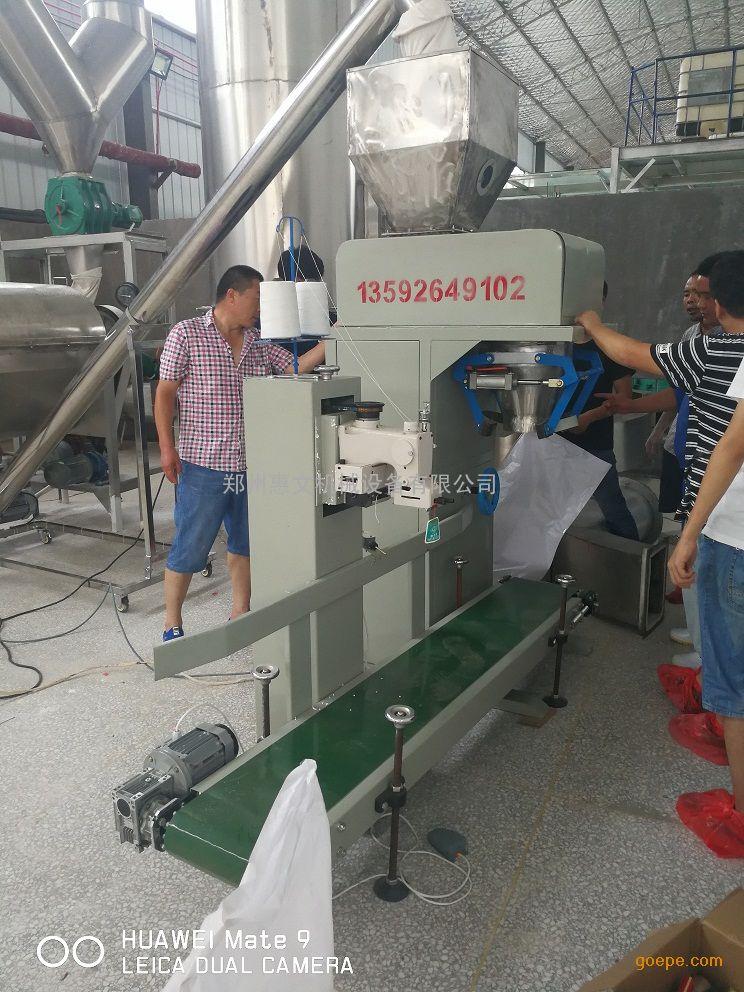 饲料包装机 饲料包装秤 自动定量打包秤生产厂家