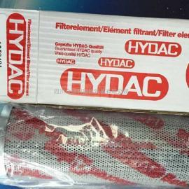 HYDAC贺德克滤芯0030D003BN4HC