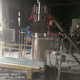 大型型煤包装机 煤球包装机厂家