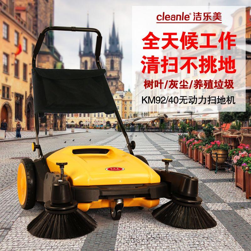 手推式扫地机工业工厂用不用电环保轻便型扫地机