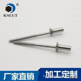 �S家特�r批�l�t��器械用封�]型平�A�^抽芯�T�GB126163.2*12