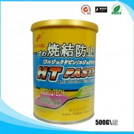 高温不碳化抗磨膏