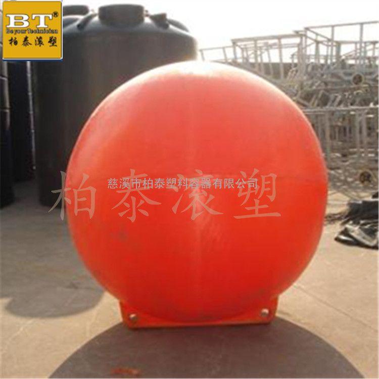 热销新款防腐蚀优质PE警示浮球滚塑厂家定制