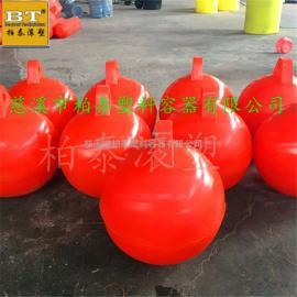安徽河道深水区安全标示警示浮球价格