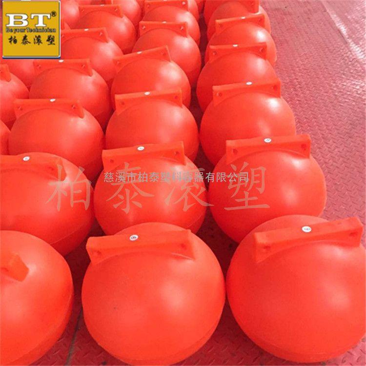 厂家生产高品质聚乙烯警示浮球量大从优