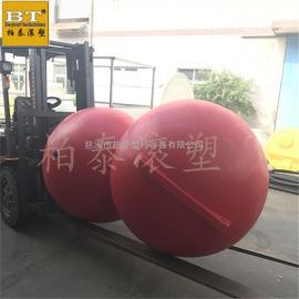 加工定制直径1.2米区域划分警示浮球