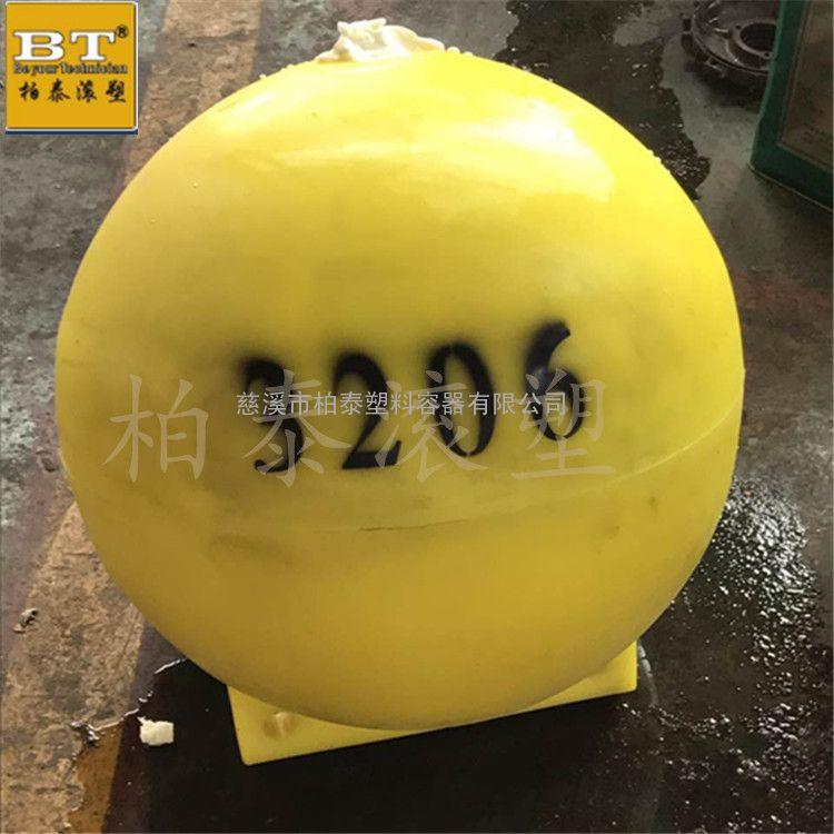广东直销大浮力喷字醒目航道警示浮球