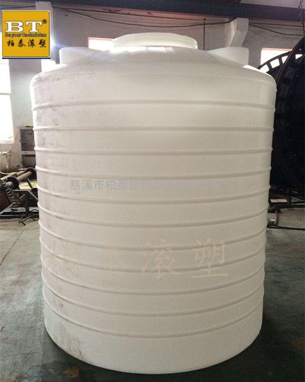 化工用耐酸碱原液储罐/食品级外加剂复配罐