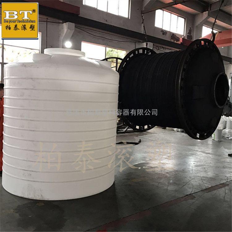 15吨减水剂复配罐 食品级PE防腐储罐滚塑厂家直销