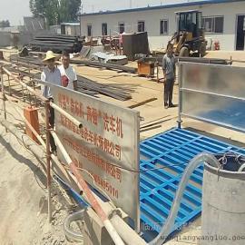 【厂家推荐】好的泸州工地洗车机供销|智能的工程洗车机