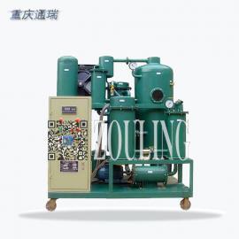 厂家供应智能防爆型汽轮机油真空滤油机