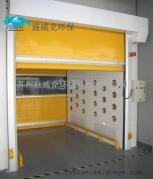 厂家直销快卷门货淋室,自动门货淋室