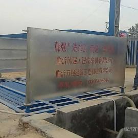 智能的工程洗车机_专业的新疆工程洗车机供应商
