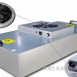 青岛ffu高效过滤器,青岛ffu高效过滤器厂家价格批发