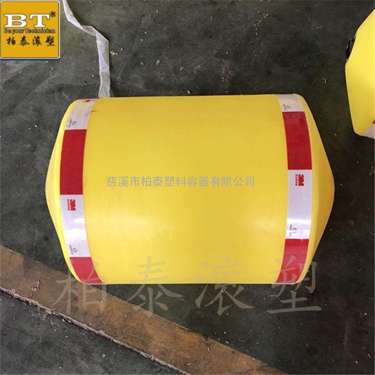 加工定做水电站拦污排/两端固定悬浮式塑料浮筒