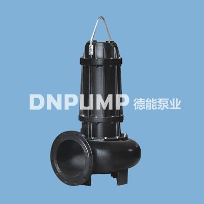 高效切割式潜水排污泵天津潜水排污泵