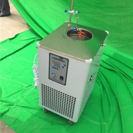 低温冷却液循环泵|金博仪器|DLSB-5/10低温循环泵