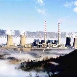 锅炉超低排放技术